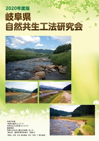 R02panf_cover.jpg